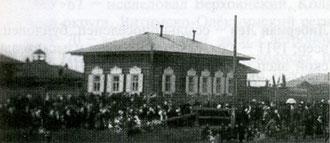 Дом Лебедева в Якутске