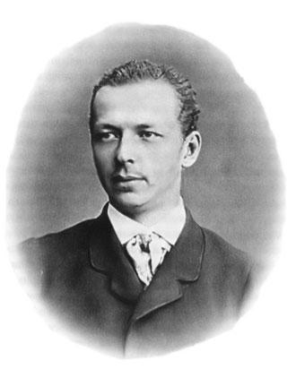 Князь В.П. Мещерский