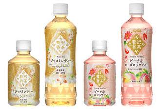 贅沢香茶 ジャスミンティー・ピーチ&ローズヒップティー