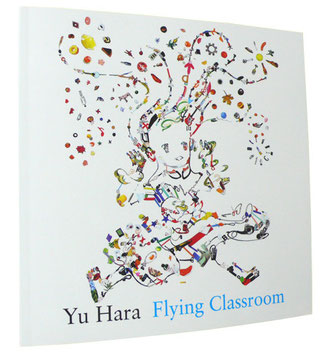 『Born from Ear』 Yu Hara