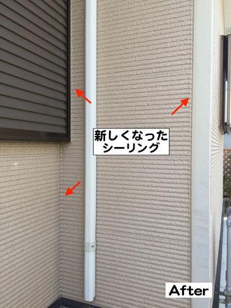 シーリング材打ち替え(工事後)