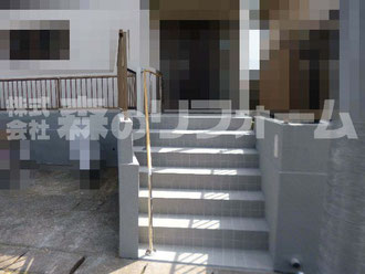 玄関ポーチタイル貼り、外階段タイル貼り、外部手摺取付、塀塗装リフォーム後