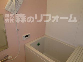 松戸市マンションリフォーム 浴室リフォーム後 お好きなピンクのUBを採用