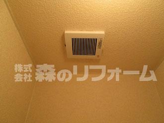 松戸市 トイレ換気扇リフォーム後