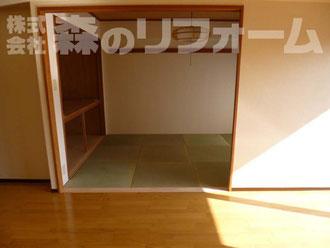 松戸市マンションリフォーム 和室畳リフォーム 琉球畳にリフォーム