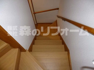 松戸市 内装リフォーム 階段リフォーム 絨毯から