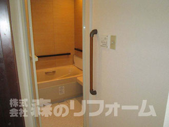 柏市 介護保険浴室リフォーム 段差解消 手摺取付 床材変更 出入り口拡張