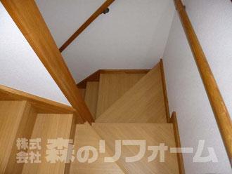 松戸市階段リフォーム
