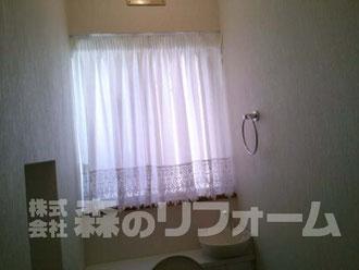 柏市 内装リフォーム トイレの窓カーテンリフォーム後