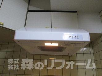 松戸市 水まわりキッチン換気扇リフォーム後