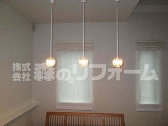 松戸市 新築オプション ダイニングローマンシェード、照明取付後