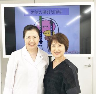 森柾秀美先生と大脳生理学、モリマサエステスクール名古屋講座にて