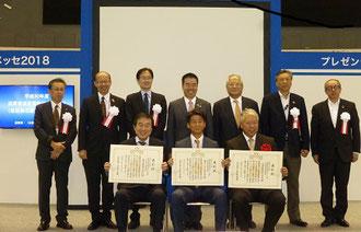滋賀県低炭素社会づくり賞表彰式写真