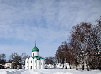 Фотографии Переславль