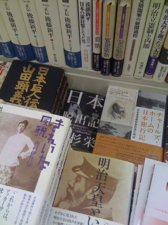 大杉栄は丸善で、ファーブル『昆虫記』の原書を入手、獄中で翻訳を進めたそうです。