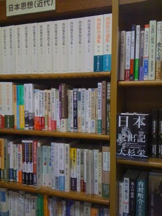 西田幾多郎の存在感がすごい。