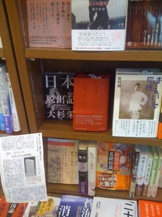 旧小石川区は、かつて大杉栄も住んだ、ゆかりの土地です。