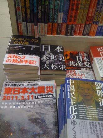 『活劇 日本共産党』と。NHKでアナ・ボル論争再燃か。