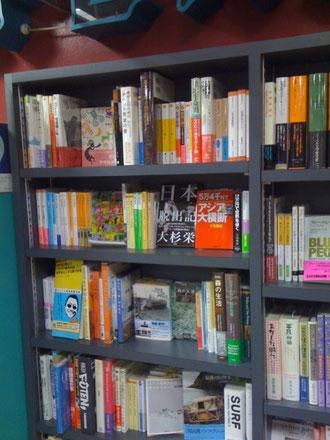 『5万4千円でアジア大横断』(新潮文庫)の隣り。意気込みは、近いものがある。