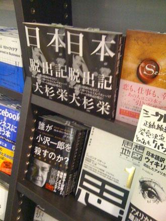 2011年、出版業界で白と黒のツートンが密かに流行か。