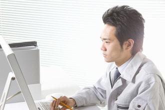 作業はパソコンで!