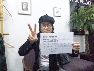 長田さん。ありがとうございます。是非またお越しください。