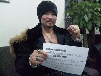 赤塚さん。ありがとうございました。鍼治療で            改善していきましょう。