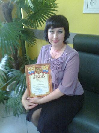 Награждение в честь Дня Учителя, 2012 год