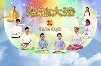 Falun Gong  Dafa .                                              Esercizi terapeutici Cinesi  .Clicca in questo link e collegati al sito per scaricare i libri e video gratuitamente