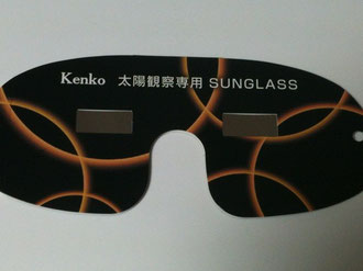 このメガネが日の目を見ることができますように