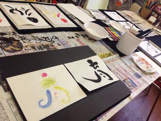 渡部裕子 hirokowatanabe 絵と書のワークショップ