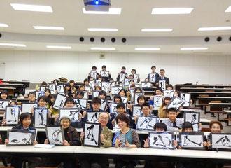 渡部裕子 hirokowatanabe 中京大学書道講演会