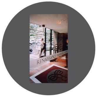 _____________Renaissance Hotel Hamburg____________
