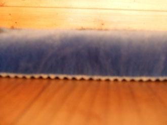 Floorhöhe fast 3,0 cm bei einer Dichte von ca. 2200mg/lfdm