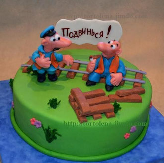 "Торт ""Железнодорожники"""