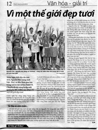 2012年8月6日ベトナムの新聞 tuoi tre紙面