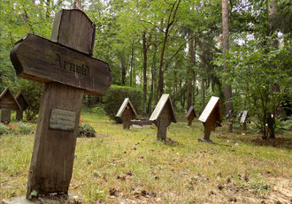 Heidefriedhof Dresden Bild: Susann Wuschko