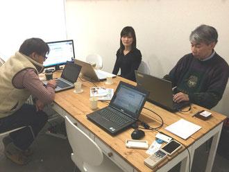 日曜にJimdoの1日ホームページ作成教室を開催しました
