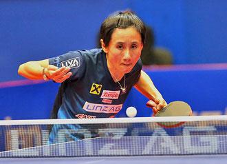 Foro Plohe -  Liu Jia