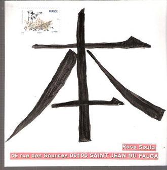 Le mot idéogramme japonais pour : Lettre