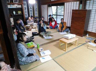 第3期第4回セミナー@旧目黒医院(角田市)