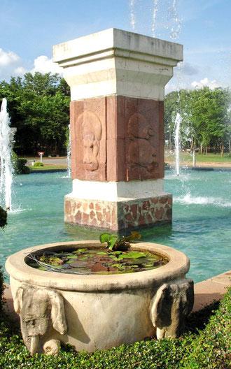 Park in Korat (Isaan)