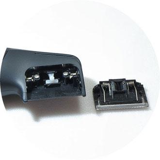 Panasonic Gesichtshaartrimmer klinge