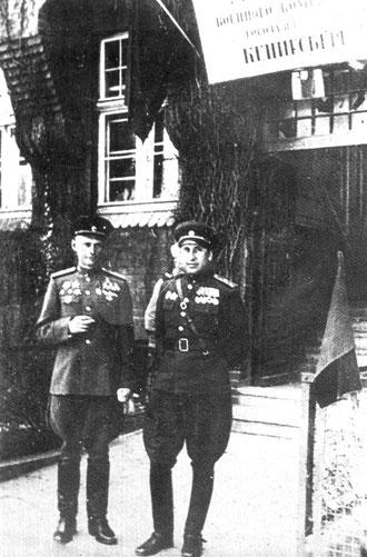 1945 г первый комендант Кёнигсберга