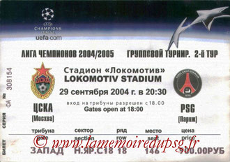 Ticket  CSKA Moscou-PSG  2004-05