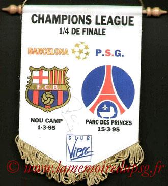 Fanion VIP  PSG-FC Barcelone  1994-95