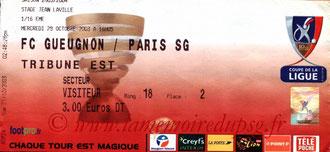 Ticket  Gueugnon-PSG  2003-04