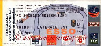 Ticket  Sochaux-PSG  2004-05