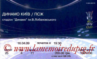 Ticket  Dynamo Kiev-PSG  2008-09