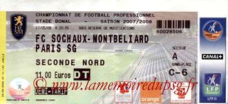 Ticket  Sochaux-PSG  2007-08